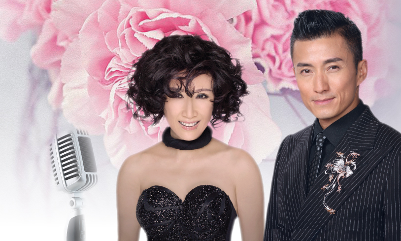 Rosanne Lui and Joel Chan